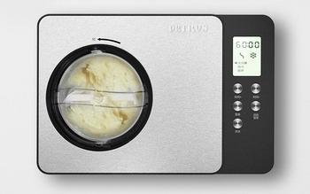 1.5L W Pełni Automatyczna Maszyna Do Lodów Gospodarstwa Domowego Wózek Na żywność Ze Stali Nierdzewnej Zamrażania Domowe Lody Urządzenie Mini Maszyna Do Lodów IC2308C