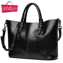 Bvlriga сумки женские сумки через плечо сумка женская сумка натуральная кожа роскошные сумки женские сумки дизайнер сумки женские натуральная кожа портфель женский известные бренды женские сумки из натуральной кожи