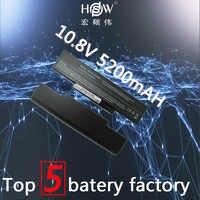 HSW 6 Cellules batterie d'ordinateur portable pour asus A32-K72 A72 A72D A72DR A72F A72J A72JK A72JR K72 K72D K72DR K72DY K72F K72J K72JA batterie