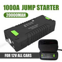 Voiture saut démarreur 20000mAh 1000A véhicule batterie de secours Portable 12V externe voiture batterie Booster multi-fonction batterie externe T2