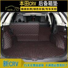 Пользовательские подходят Роскошные искусственная кожа коврик багажник автомобиля грузов коврик для Honda CRV 2012 2013 2014 2015 2016 5D грузового лайнера