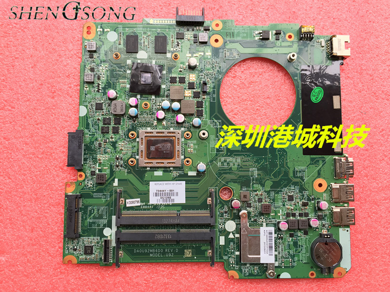 734441-501 For HP Pavilion 14-N motherboard 734441-001 8670M 2GB A76M A10-5745M laptop motherboard DA0U92MB6D0