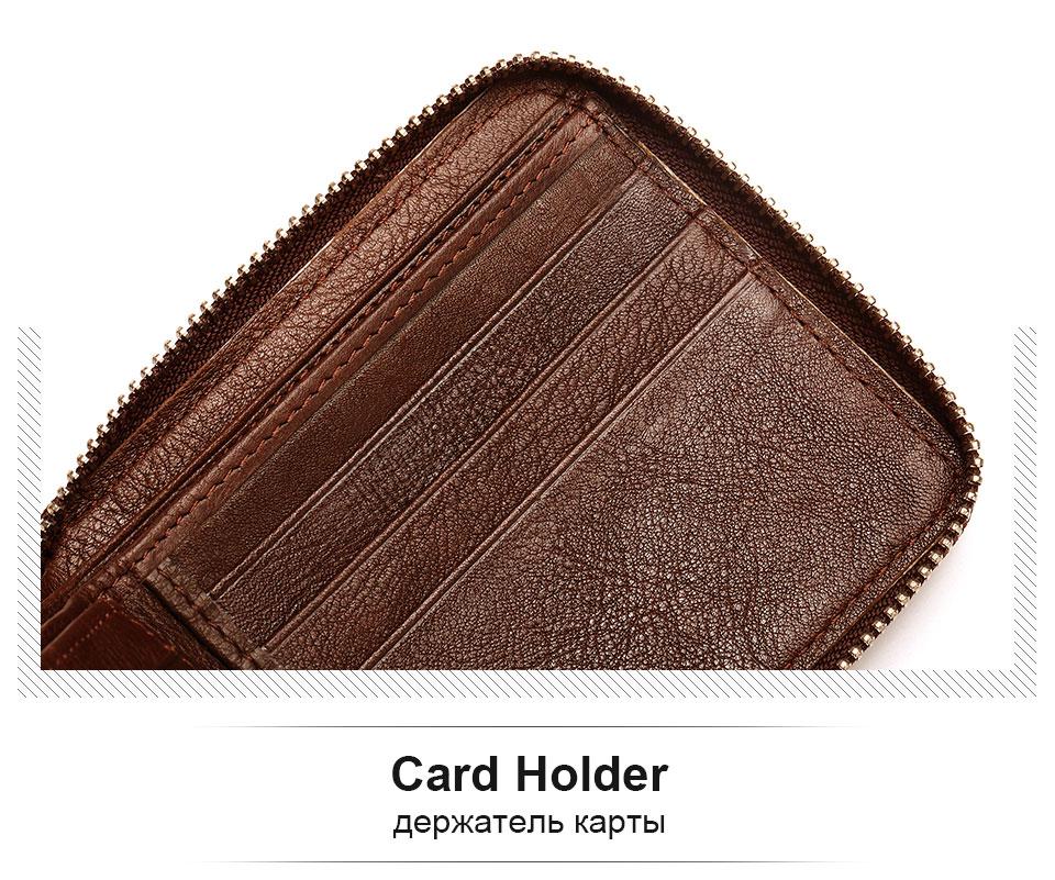 men-wallets-coffee_08