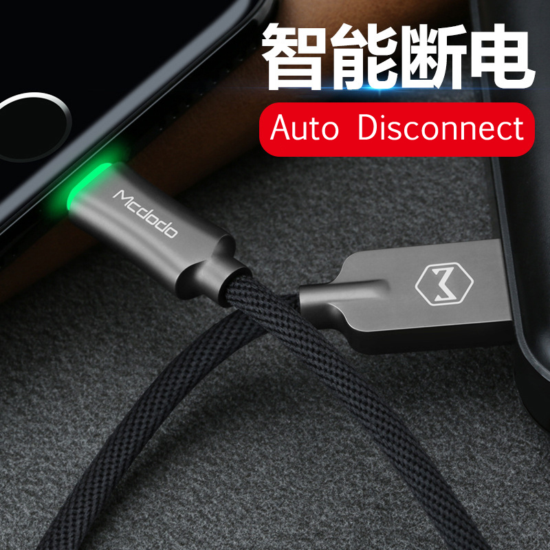 new brand 3 colors auto disconnect data cable wire. Black Bedroom Furniture Sets. Home Design Ideas