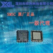 Бесплатная доставка 5 шт./лот USB3343 USB3343-CP Ethernet чип QFN24 пакет новый оригинальный
