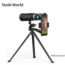 12X42 Telescope Binoculars With Low Light Night Vision HD Outdoor  Hunting Camping Bird Watching Travelling Without Tripod