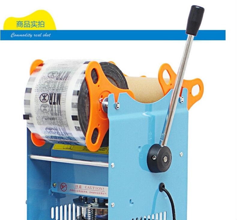 manual Cup sealing machine (11)