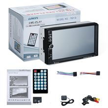 7021G 2 Din Auto Lettore MP5 7 pollici Touch Screen Con Radio GPS Funzione Mappa UE SD USB AUX vista posteriore di Controllo della Rotella del Manzo Gioco Auto
