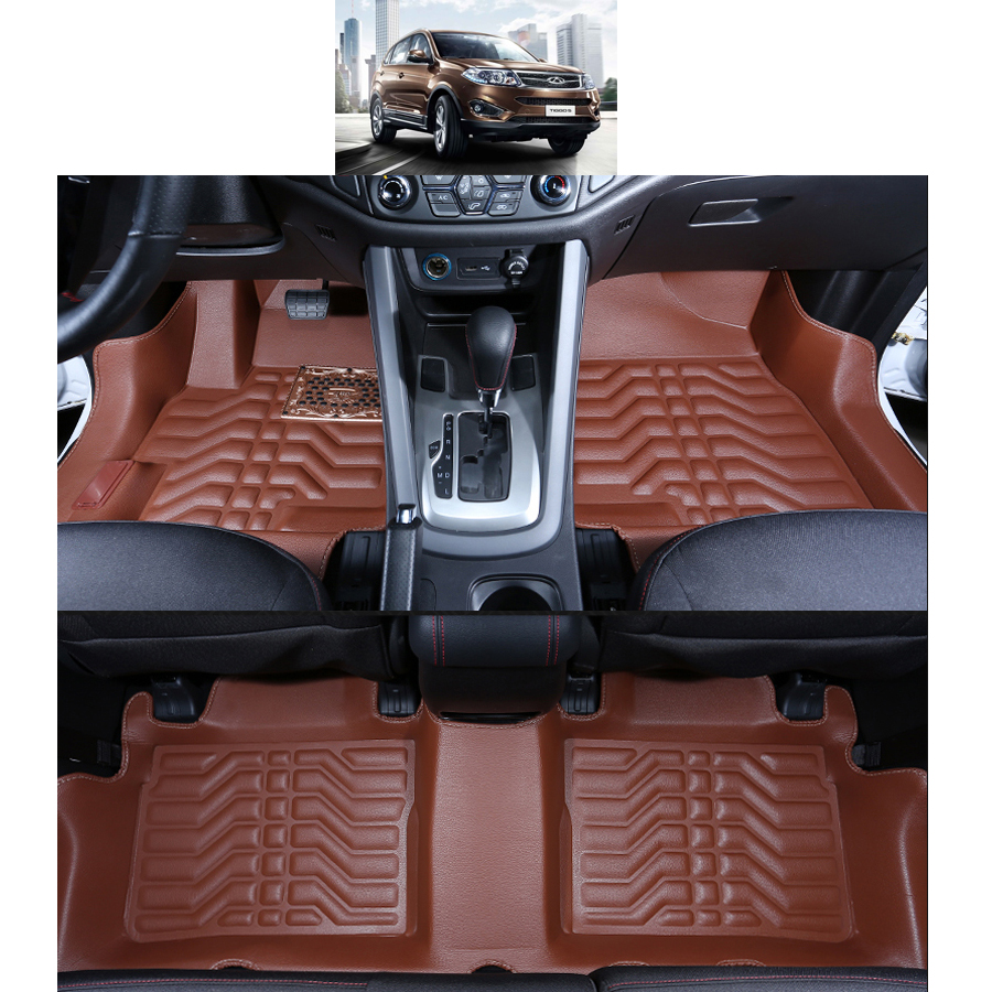 Floor mats nissan quest 2008 - Free Shipping Waterproof Wearable Fiber Leather Car Floor Mats For Chery Tiggo 5 2013 2014 2015 2016 2017