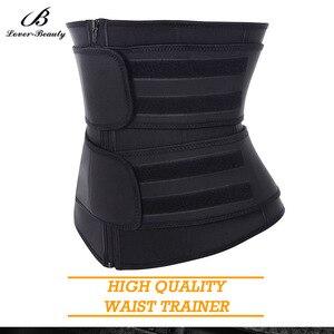 Image 2 - Lover Beauty 100% Latex Waist Cincher Corset Underbust High Compression Plus Size Belt Girdle Double Control Slimming Abdominal