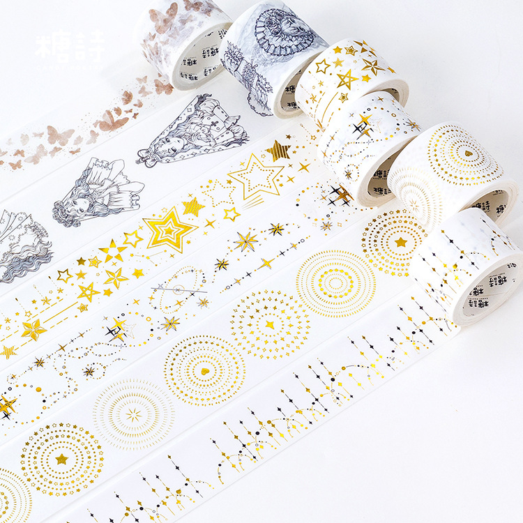 Dream Shining Star Gilding Washi Tape Adhesive Tape DIY Scrapbooking Sticker Label Masking Tape