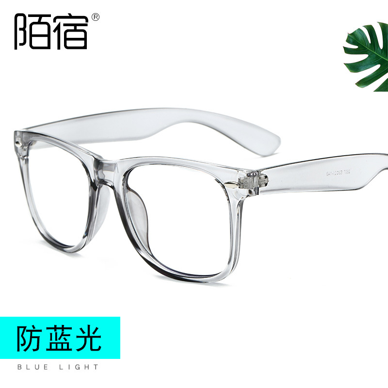Candy ultra light Blue Light Blocking Glasses Anti blue light computer goggles no degree blue film phone for gaming flat glasses(China)