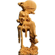 лучшая цена CCZHIDAO Chang e rushes to the moon Boxwood Wood carving Living Room Creative  Characters Carving Crafts Home Decorations