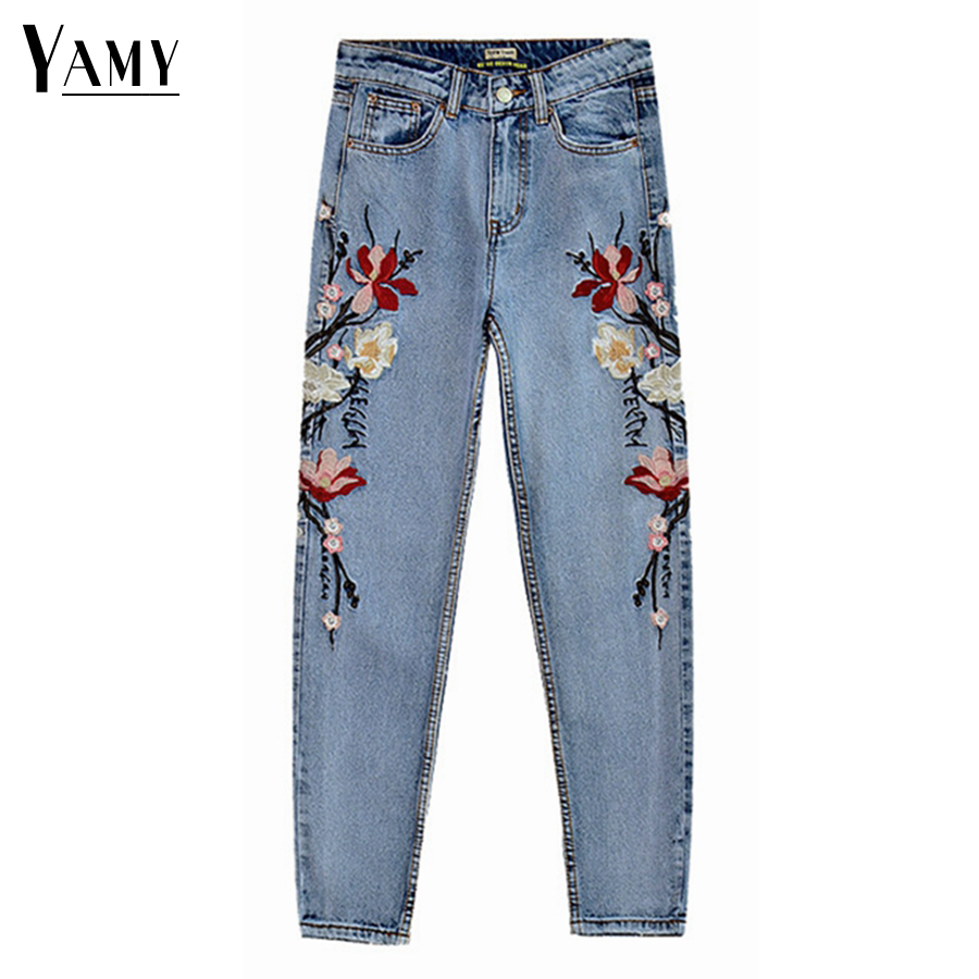 Vintage Embroidered High Waist Jeans Mom Boyfriend Jeans For Women Pencil Skinny Jeans Woman Trousers 2017 New