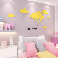 Nordic acrylic 3D stereo wall sticker home decoration INS cloud sofa TV Background wall living room Study room Creative sticker