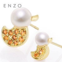 ENZO mother's day special Akoya Pearl Earrings with Citrine 18K Yellow Gold Natural Gemstone mother baby duck earrings