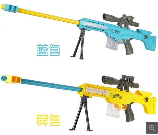 Find the best selection of nerf water guns here at Dhgate.com. Source cheap  and high quality products in hundreds of categories wholesale direct from  China.