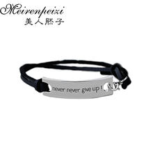 Браслеты с надписью «never give up» вдохновляющие браслеты печатный