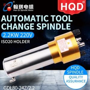 Image 1 - HQD ATC 2.2kw Con Quay Gdl80 20 24z/2.2 ISO20 Giá Đỡ Làm Mát Bằng Nước Tự Động Công Cụ Con Quay Gdl80 20 24z/2.2