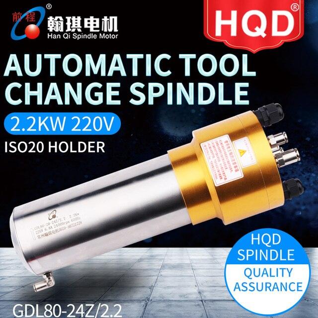 HQD ATC 2.2kw Con Quay Gdl80 20 24z/2.2 ISO20 Giá Đỡ Làm Mát Bằng Nước Tự Động Công Cụ Con Quay Gdl80 20 24z/2.2