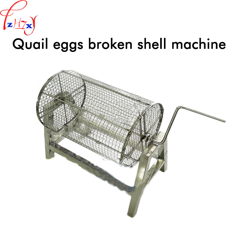 Nhỏ thép không gỉ nhãn trứng cút máy nghiền thương mại chim cút vỏ trứng thiết bị tay máy nghiền