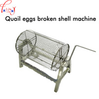 Small stainless steel manual quail egg crusher commercial quail egg shell equipment hand crusher
