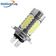 H7 led High Power 7.5W 5LED Pure White Fog Head Tail Driving Car Light Bulb Lamp 12V  6000K parking car light source стоимость