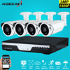New Super Full HD 4CH 3MP Outdoor Video Surveillance System Kit 4 Channel Array CCTV Camera