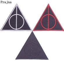 Prajna Deathly Hallows Patches Iron On Embroidery For Clothing Label Stickers Accessories Jeans Badge DIY