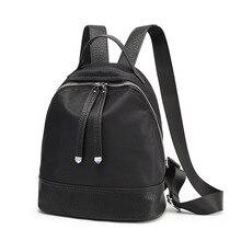 2017 корейский нейлоновый рюкзак для Для женщин Водонепроницаемый туристические рюкзаки для подростков черный ранцы Bagpack Обувь для девочек Mochila