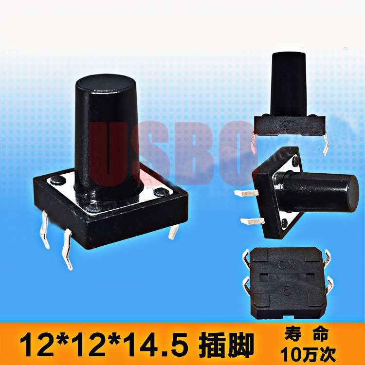 12 12 14 5 14 13 5 13 12 5 12mm Microswitch Tactile Push Button Switch