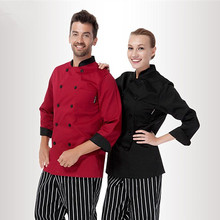 (5 get 10% off,10 get apron) classy man/woman chef uniform clothes wine red/blank long sleeve restaurant hotel kitchen coverall