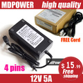 MDPOWER For 12V 5A mobile PC LCD monitor LCD TV monitor AC power adapter 4-pin four-pin connector Cord