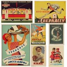 cartel publicitario antiguo RETRO VINTAGE