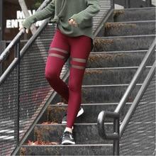 2017 Spring New Style Women fashion work out net yarn splicing leggings