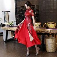 Chinese Traditional Dress Qipao Red Long Cheongsam Grosgrain Vietnam Aodai Mandarin Collar Qipao Floral Q 110
