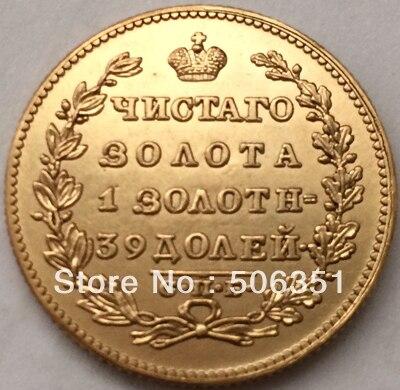 100% 24-K vergulde 1830 rusland 5 roebel gouden munt kopie