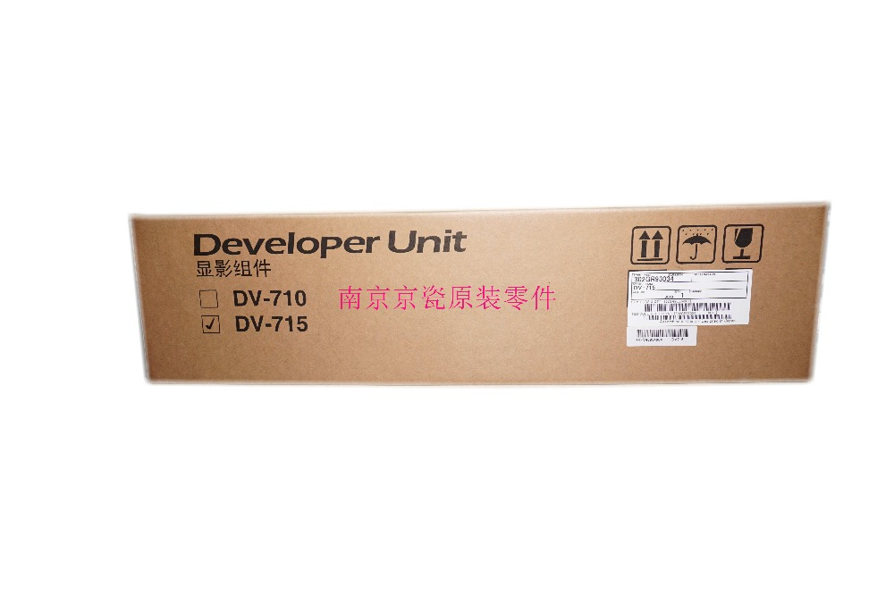 все цены на New Original Kyocera 302GR93031 DEVELOPER ASS'Y DV-715 for:KM-5050 4050 3050 TA520i 420i онлайн
