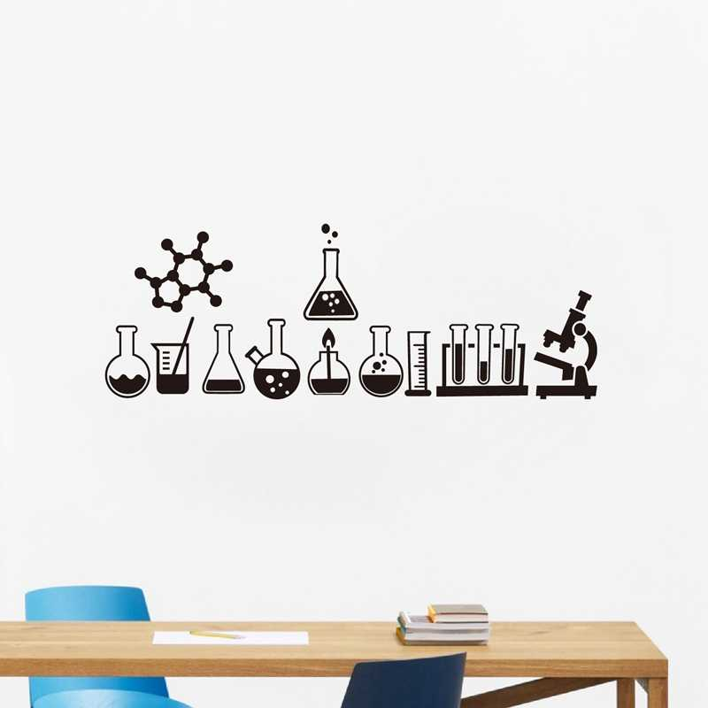 Science Wall Sticker Laboratory Decor Science is Cool Vinyl Decals Mural Geek Wall Art Decals Bedroom Chemistry Poster Sticker