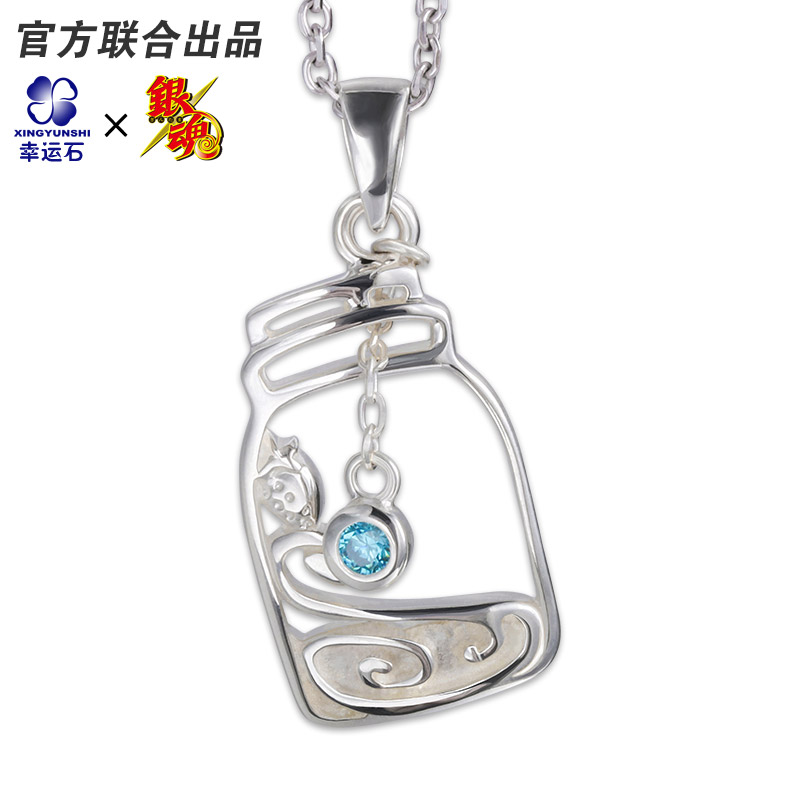 GINTAMA Anime Necklace 925 Sterling Silver Manga Role Gintoki Pendant Women Japanese Sweets And Candy Birthday Gift Present цена и фото