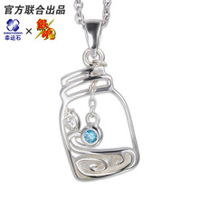Gintama Anime Gintoki Sougo Kugura Hijikata strawberry milk pendant comics cartoon