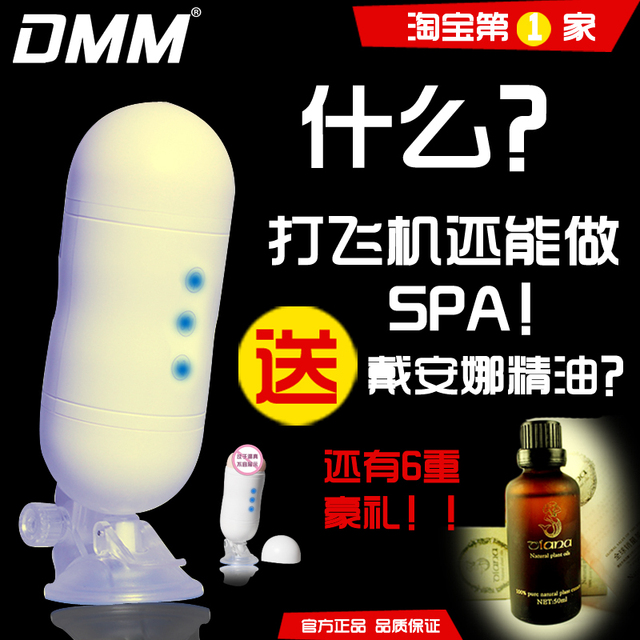 US $49.88 | hands free electric masturbation cup male masturbation cup  adult female masturbation true hands free clip s-in Masturbators from  Beauty & ...