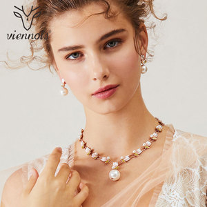 Image 2 - Viennois Fashion Pearl Jewery Set Rose Gold Flower Design Simulated Pearl Necklace and Earring Jewelry Set For Women Bridal Set