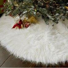 1 шт., креативные белые плюшевые юбки для рождественской елки, меховой ковер, Рождественское украшение, Новогодний Декор для дома, для улицы, вечерние юбки для мероприятий