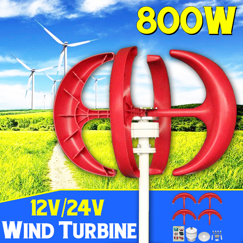800W 12V 24Volt 4 Blades Wind Turbine Power Energy Permanent Magnet Generator Windmill Vertical Axis Red Lantern Sightseeing