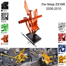 CNC Aluminum Adjustable Rearsets Foot Pegs For Kawasaki Ninja ZX-10R ZX10R 2006 2007 2008 2009 2010