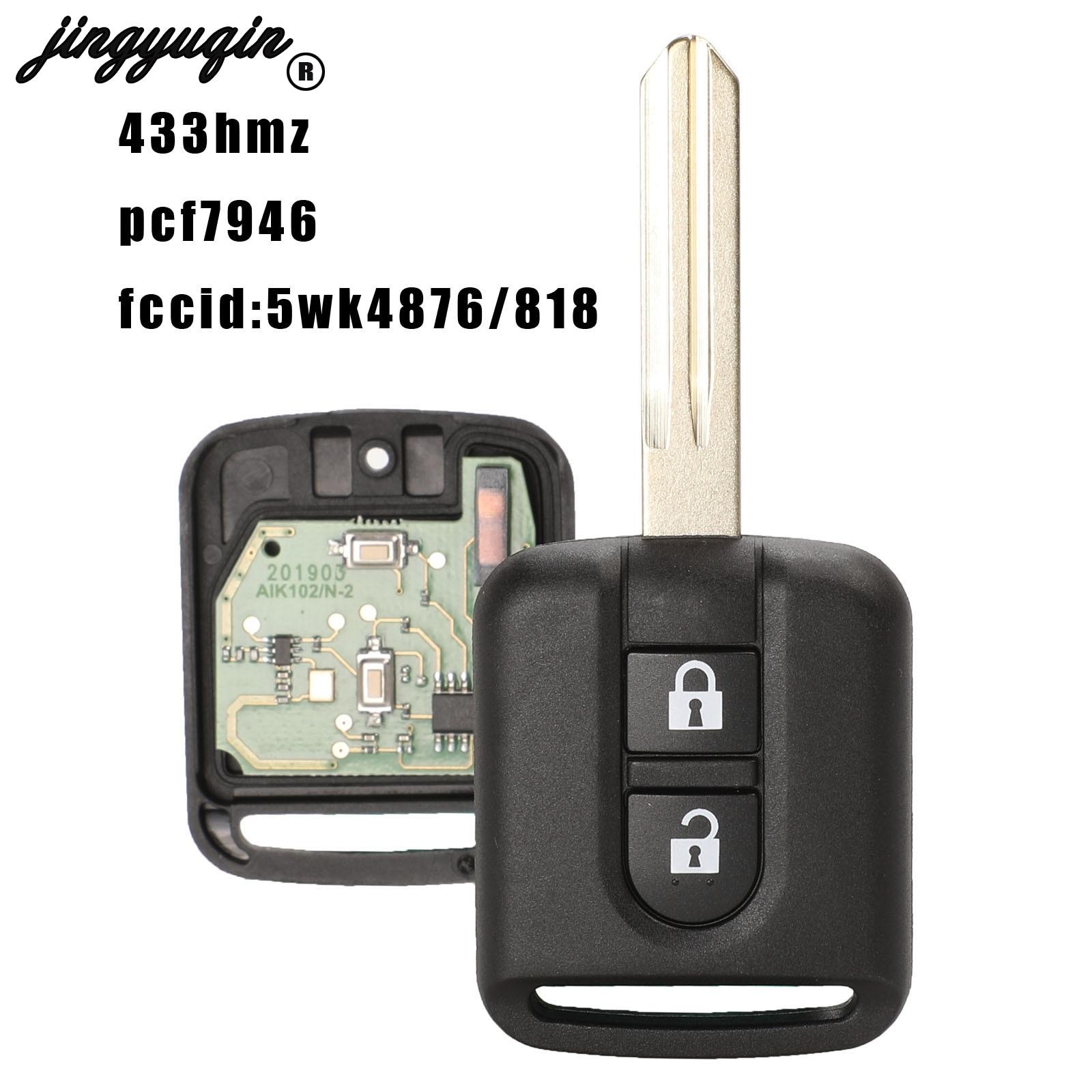 Fits Nissan Transponder Square Remote Key Fob /& NSN14 Blade repair case shell