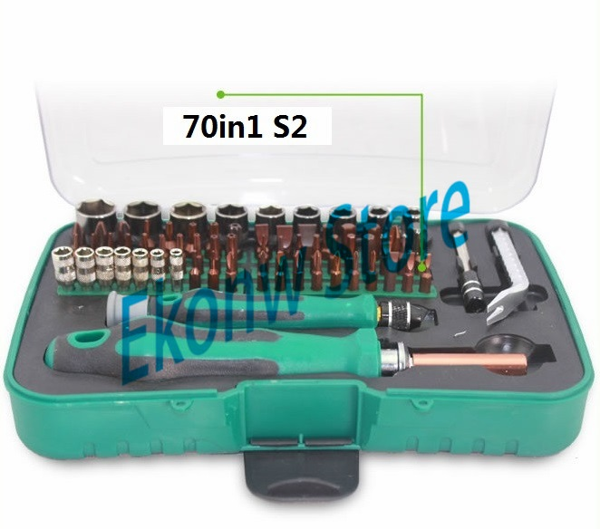 70in1 Tool Box Multi-function screwdriver set ratchet wrench socket Household Electrical maintenance tools Material S2 101 pieces of multifunctional screwdriver set ratchet sleeve combined computer maintenance tool
