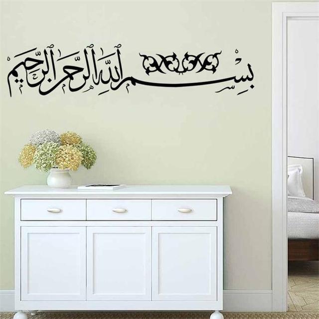 https://ae01.alicdn.com/kf/HTB1hDi8LXXXXXbxXFXXq6xXFXXXI/Hot-Islamitische-muursticker-interieur-Moslim-decor-stickers-Moslim-citaat-woonkamer-decoratie-familie-zegenen-keuken-decals.jpg_640x640.jpg