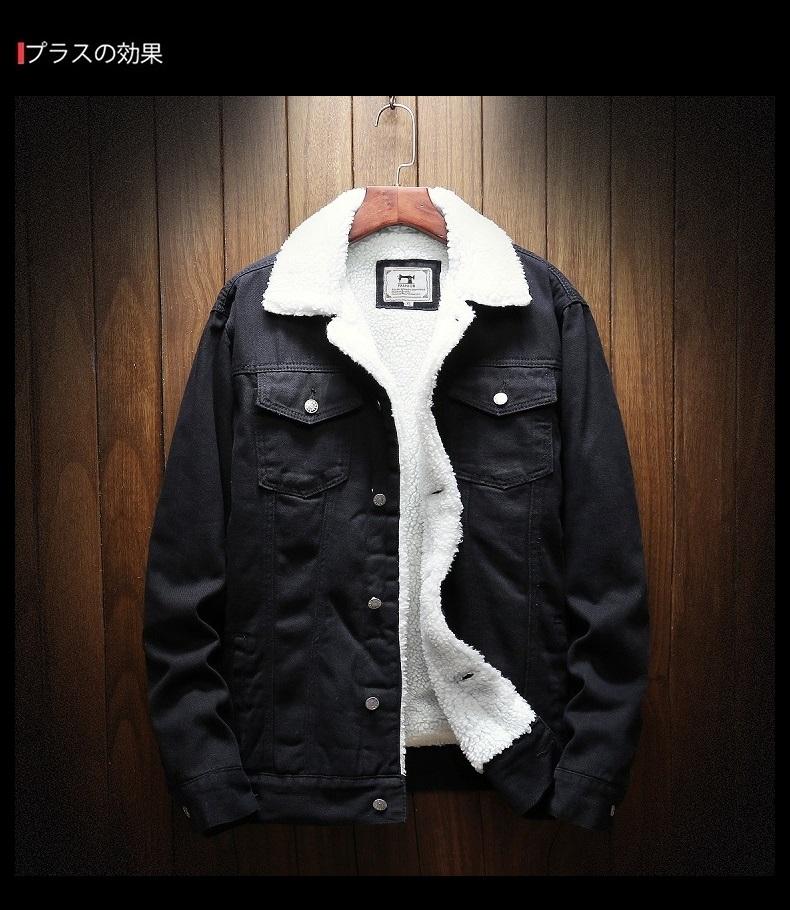 HTB1hDiDXzzuK1Rjy0Fpq6yEpFXau Men Light Blue Winter Jean Jackets Outerwear Warm Denim Coats New Men Large Size Wool Liner Thicker Winter Denim Jackets Size6XL